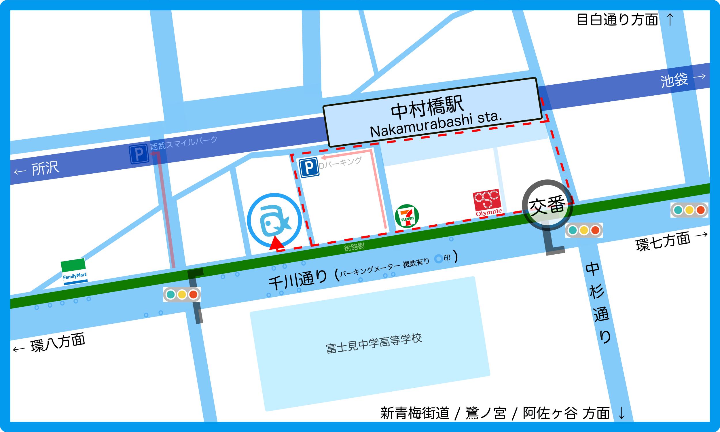 aQualite MAP
